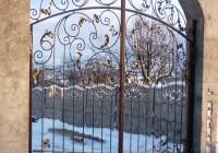 Ворота въездные!